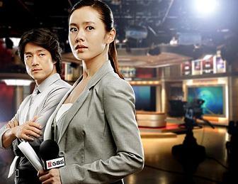 韓国 ドラマ スポット・ライト