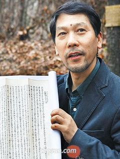 韓国 独立宣言書の原本