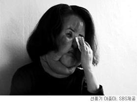 韓国 扇風機おばさん