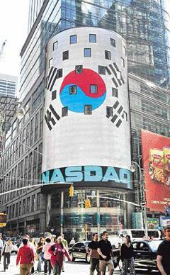 韓国国旗 太極旗 NASDAQ