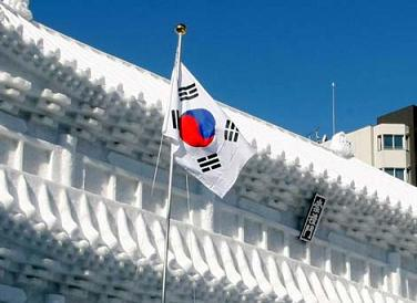 韓国国旗 太極旗