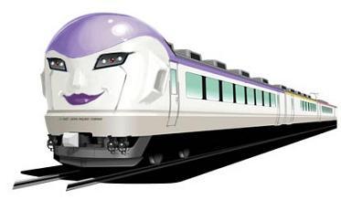 フリーザ 電車