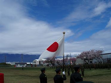 日本国 自衛隊