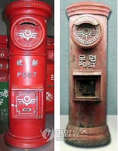 韓国 郵便ポスト