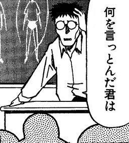 あずまんが大王 木村先生 何を言っとんだ君は