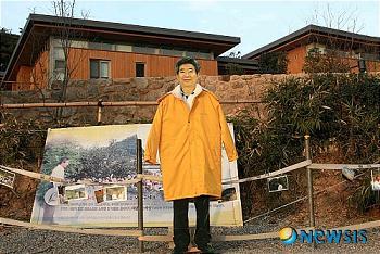 韓国 盧武鉉
