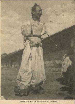 韓国 庶民の服装
