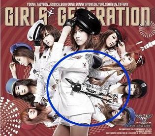 韓国 少女時代