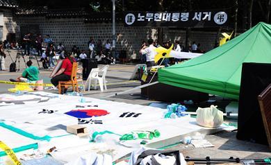 韓国 盧武鉉前大統領 焼香所