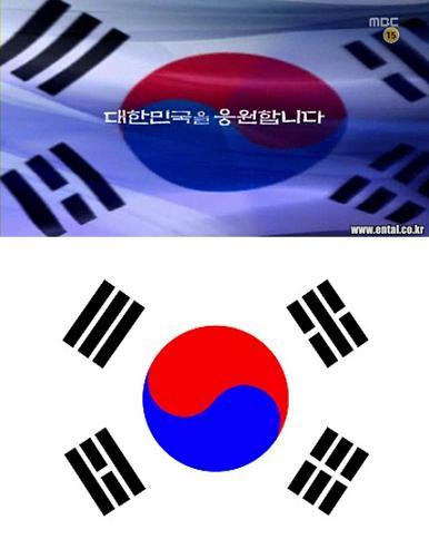 韓国 太極旗 属国旗