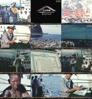 韓国 李承晩ライン 虐待された漁民