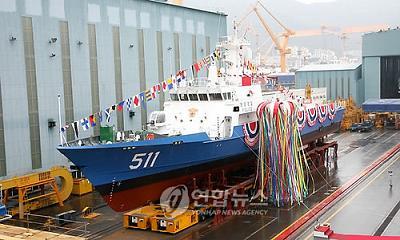 韓国 海洋警察 太極11号