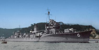 大日本帝国 駆逐艦 雷