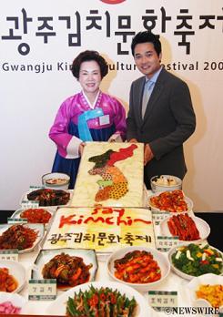 韓国 キムチ