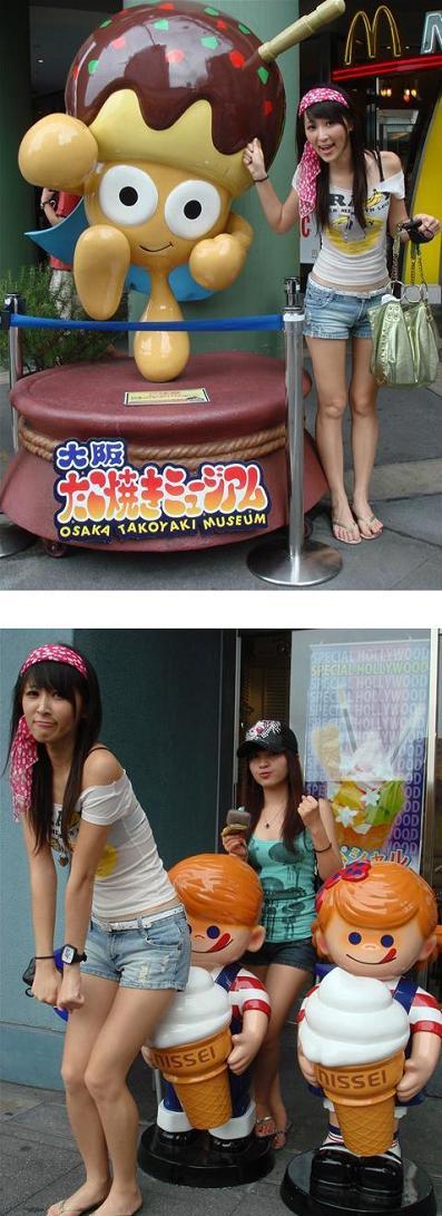 台湾人 日本の旅