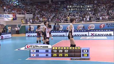 日本 韓国 女子バレーボール