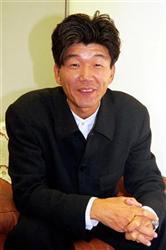 笑福亭小松 夏東雁 韓国 朝鮮人 オスヒトモドキ