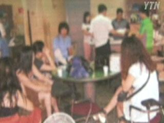 韓国 売春婦 メスヒトモドキ