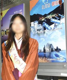 大韓民国の宝島、鬱陵島・独島ポスター