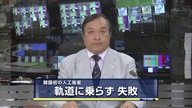 韓国 ロケット 失敗