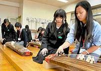 日本 台湾 利根商業高校 国立新荘高級中学校