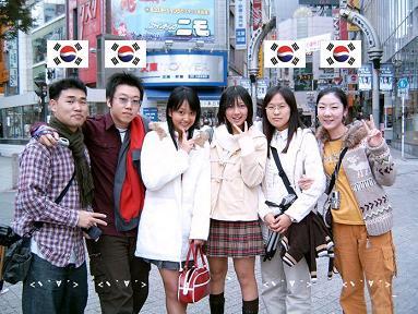 日本人と朝鮮ヒトモドキ