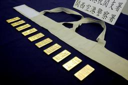韓国 金塊 密輸