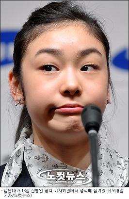 韓国 キム・ヨナ