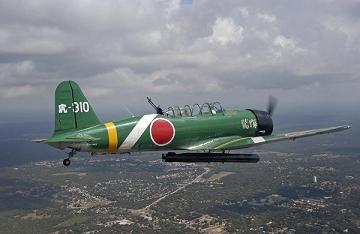 大日本帝国 九七式艦上攻撃機
