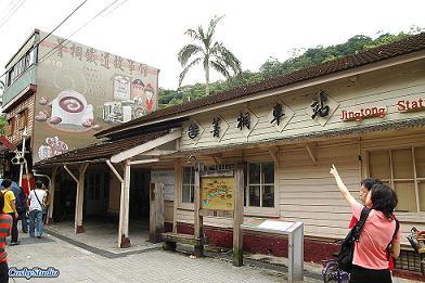 [台湾] 平渓の旅