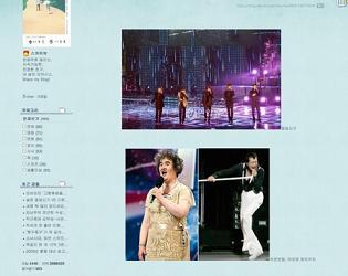 韓国ブログ 紅白歌合戦
