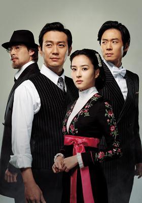 韓国 ドラマ「済衆院」