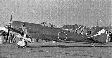 陸軍四式戦闘機「疾風」