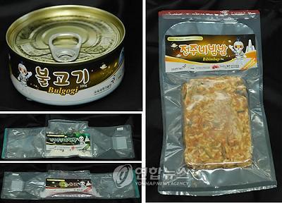 韓国 宇宙食