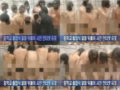 韓国 一山某中学 卒業式