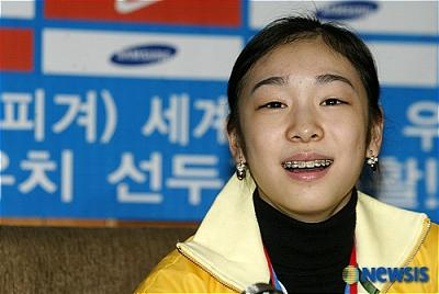 韓国 朝鮮 売春婦 メスヒトモドキ キム・ヨナ キモ・ヨナ キモイ・ヨナ