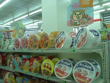 台湾 セブンイレブン カップ麺