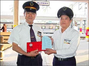 台湾 親切な駅員さん