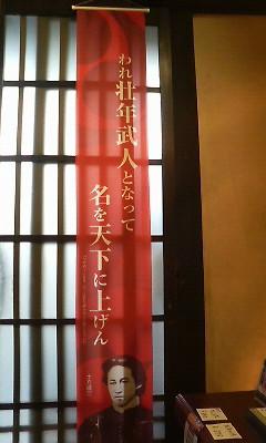 201010091129000.jpg