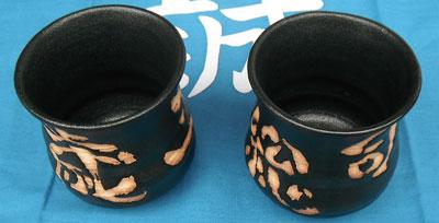 yunomikuro
