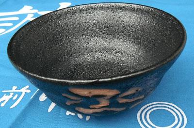 cyawan
