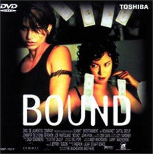 bound.jpg