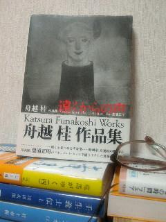 VFSH0216.JPG