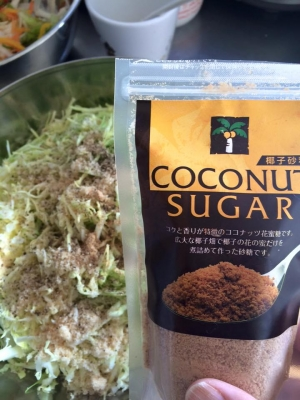 coconutssugar