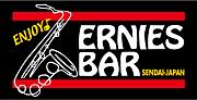 earniesbar