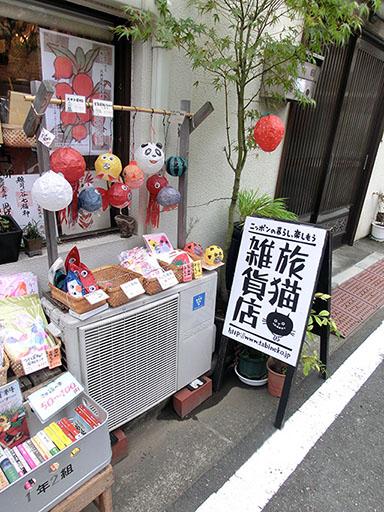 実りの、久奈屋紙文具展