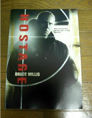 ブルースウィルスは、この映画でもやはりジョン・マクレーンだった。