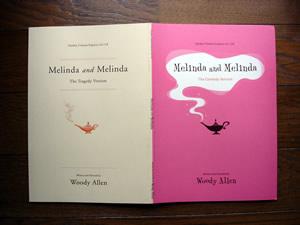 『メリンダとメリンダ』のパンフ表紙