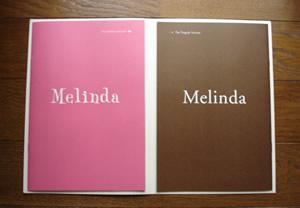 『メリンダとメリンダ』の扉
