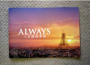 [��always �����ܤ�ͼ�ۡ�3���ܤ�ͼ�ۡ�]�Υѥ�ե�å�
